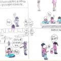 2012.12.22 王平--冰瀑--峰口庵