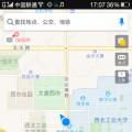 7.26临潼—西安