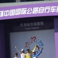 "2011第二届""tour of china"""