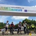 骑行天下第七届24小时400公里极限挑战