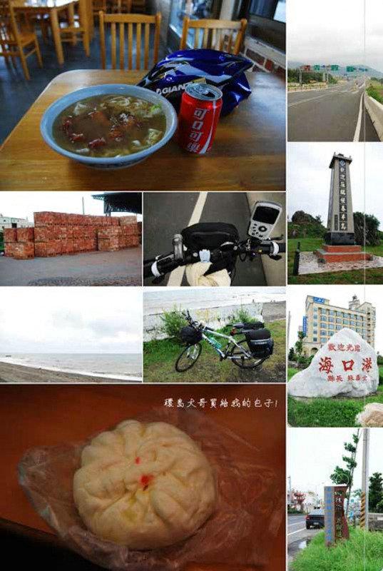 我的單車環島之旅10aaaaaaaa副本.JPG