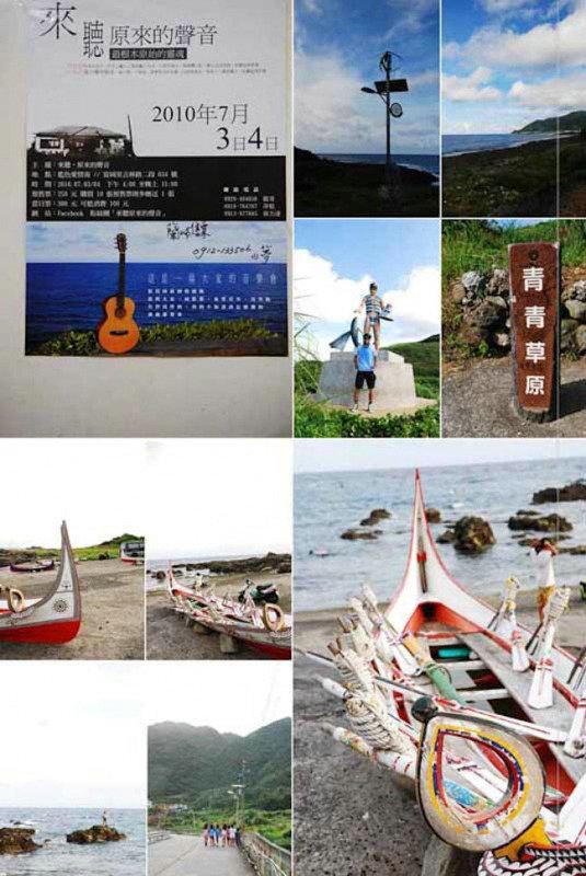 我的單車環島之旅15副本.JPG
