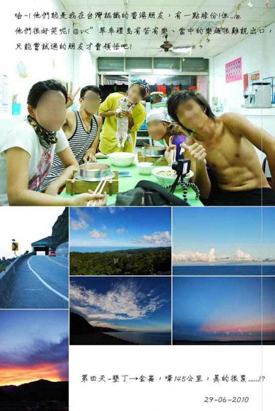 我的單車環島之旅24副本.JPG