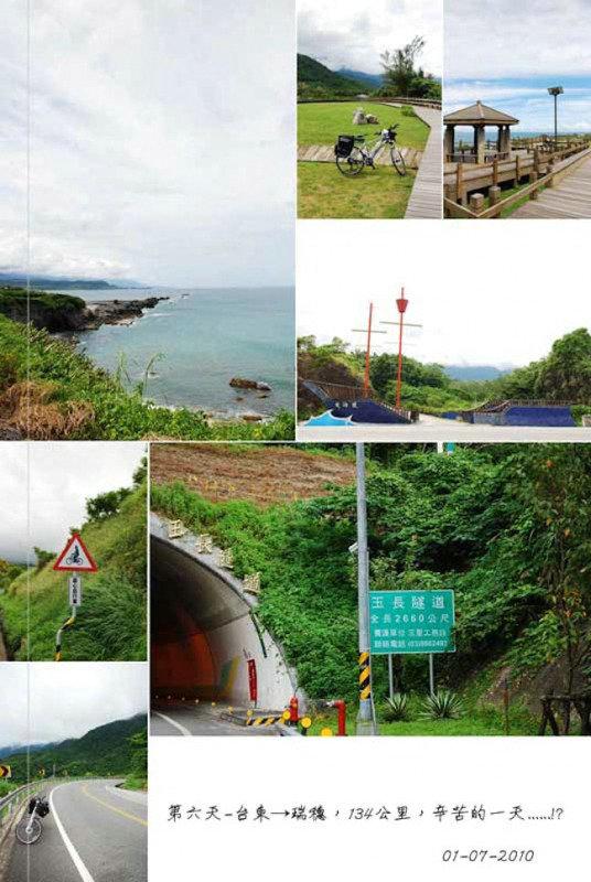 我的單車環島之旅37 副本.JPG