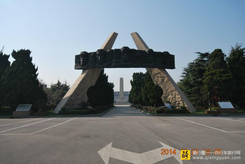 高橋烈士陵墓