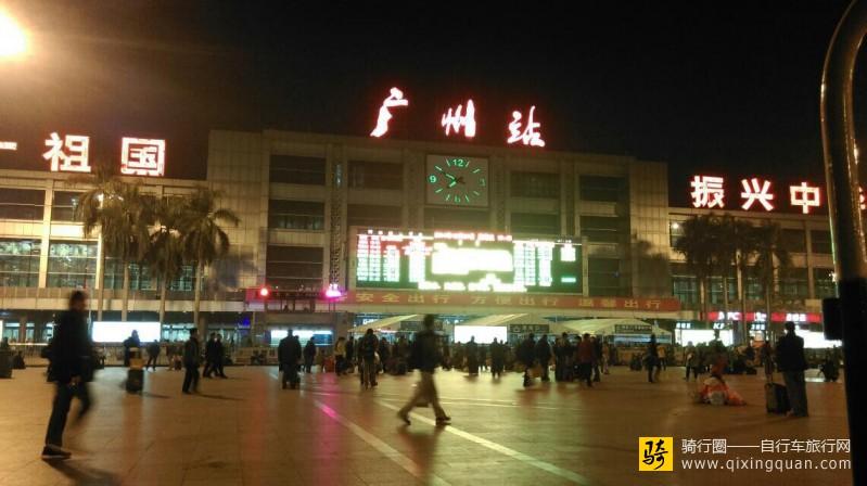 广州站.jpg