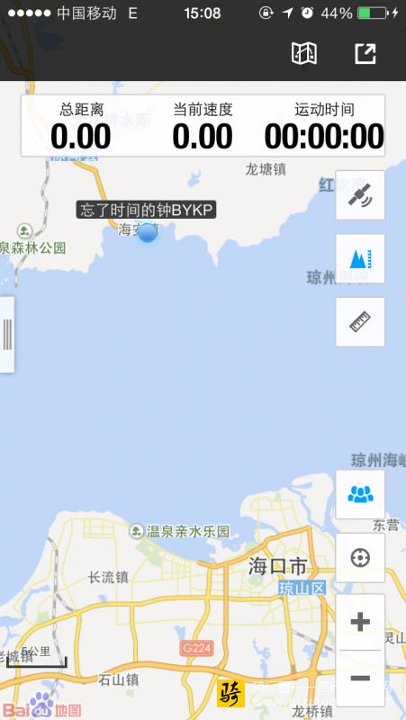 4 抵达海安.PNG