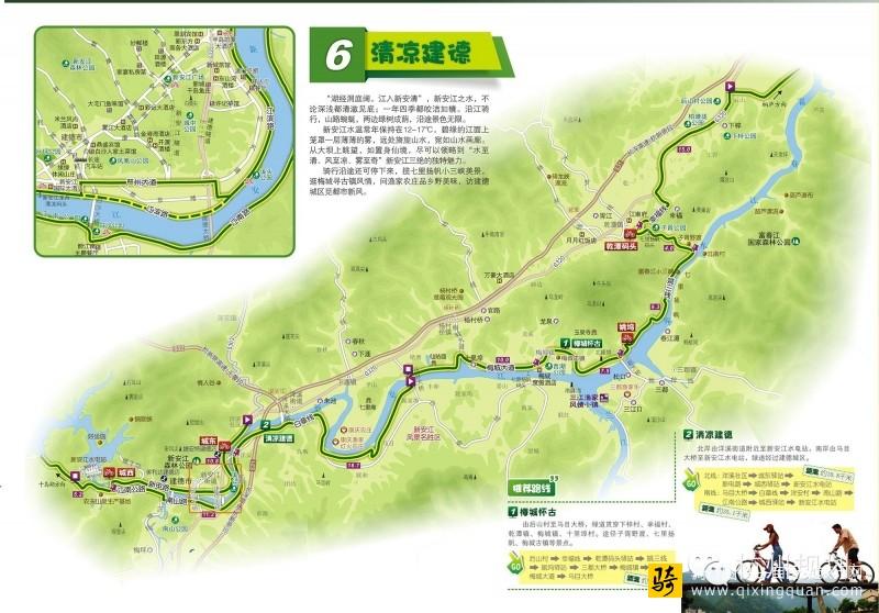 """骑行杭州""""三江两岸""""和""""千岛湖""""绿道"""