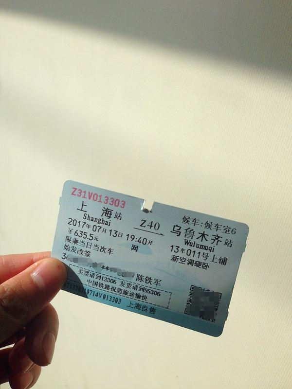 IMG_6667_副本.jpg
