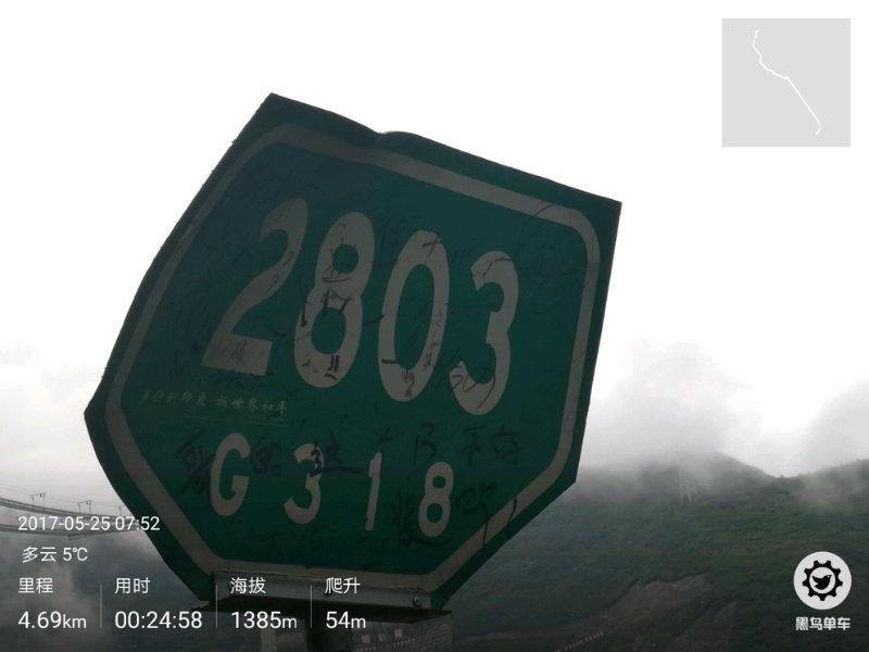 122509apul79h955u4utvv.jpg