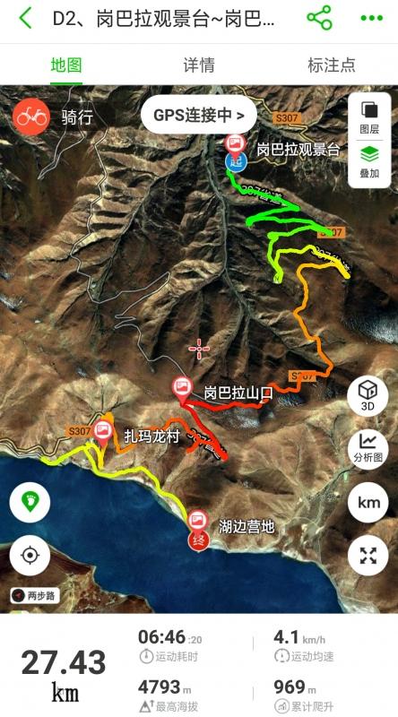 Screenshot_2020-01-02-20-52-11-56_副本.jpg