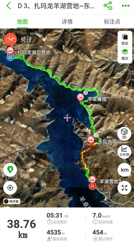 Screenshot_2020-01-03-15-21-41-19_副本.jpg