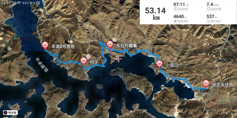 Screenshot_2020-01-04-14-35-40-66_副本_副本.jpg