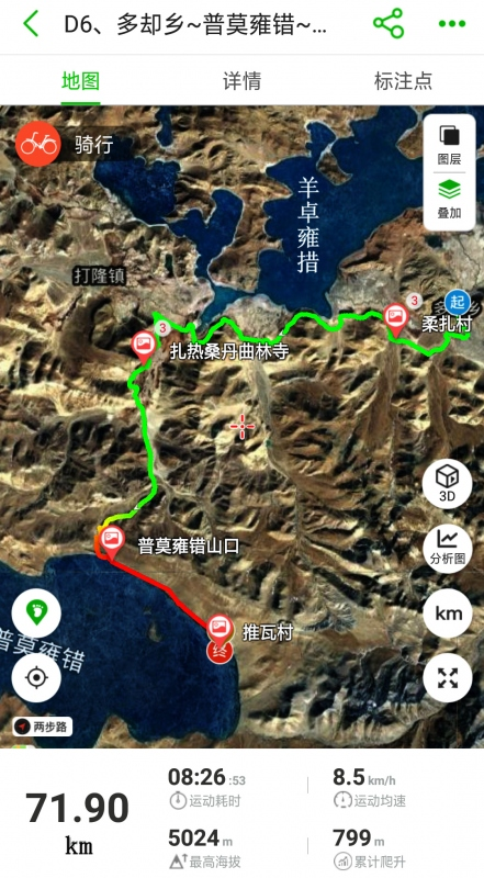 Screenshot_2020-01-05-21-32-10-00_副本.jpg