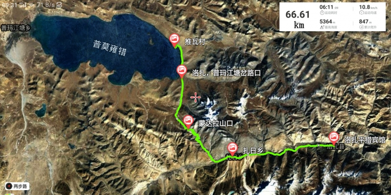 Screenshot_2020-01-06-09-31-42-13_副本.jpg