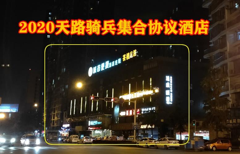 骑行西藏3.jpg