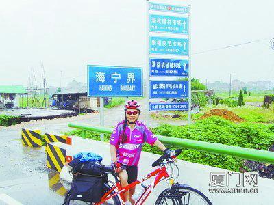 5旬女骑手欲骑车环游世界 曾从厦门骑到北京
