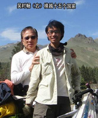台湾青年横越15个国家圆美洲单车之旅梦想