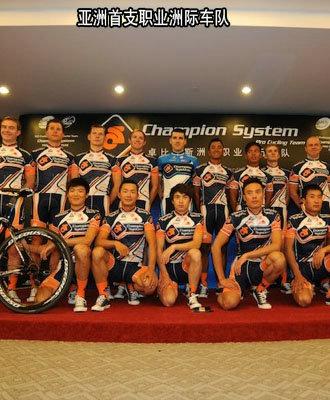 卓比奥斯车队北京举办车队记者会