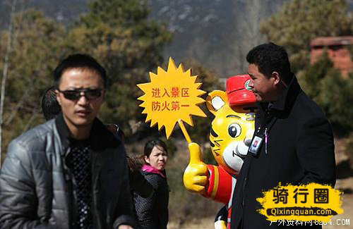 云南丽江林火基本控制 玉龙雪山景区恢复开放