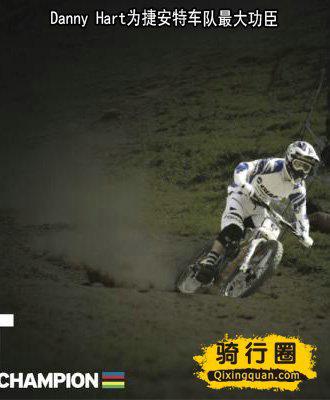 捷安特工厂越野车队发布2012年阵容