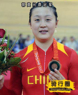 场地自行车世界杯英国站 中国获1金2铜