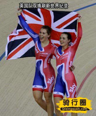 自行车世界杯澳组合失利不遗憾 笑言奥运定能赢
