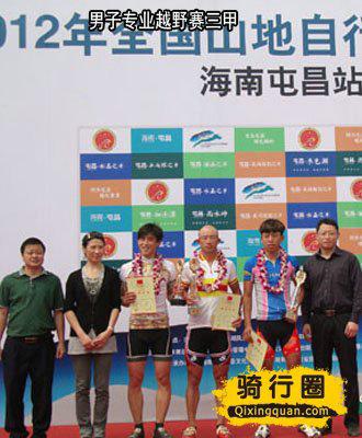 全国山地自行车赛越野赛男女冠军出炉