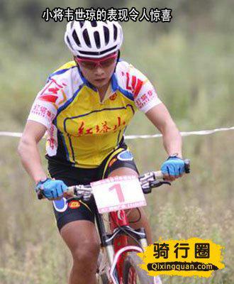 全国山地车冠军第五站冠军无悬念 红塔山小将惊喜夺亚