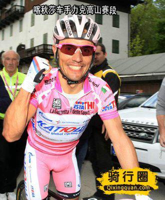 环意赛第17站 罗德里格斯夺冠纪念好友