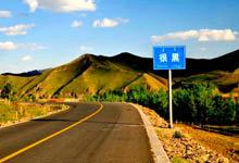 """内蒙古:有个村子叫""""很黑"""""""