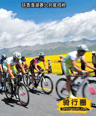 2012环湖赛甘青宁三省骑行 甘肃赛段增至五个