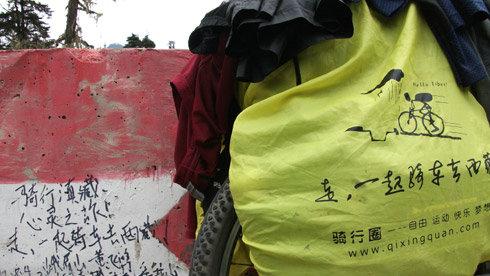 一路只属于自己的风景------2012.7-8骑行滇藏线