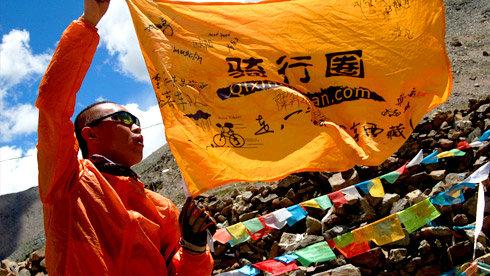走,一起骑车去西藏!——骑行在川藏南线