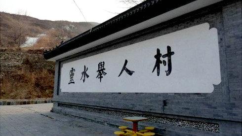 骑车游古镇-北京-骑行灵水古村攻略路线地图 灵水古村旅游攻略