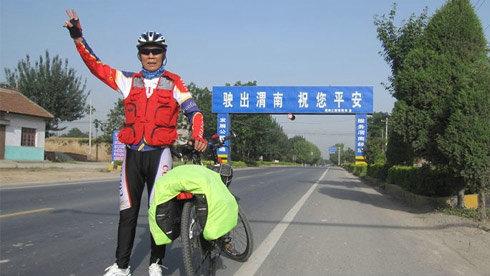 六旬翁千里走单骑--陕川渝和云贵高原的骑行纪实