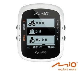 Mio Cyclo系列GPS无线单车码表
