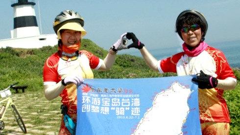 """单车老太婆母女——环游宝岛 台湾自由行创梦想""""骑迹"""