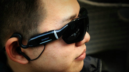 户外重庆时时彩开奖结果必备 广百思K1智能太阳眼镜评测