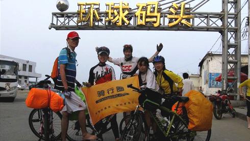 环海南岛重庆时时彩开奖号码——中线