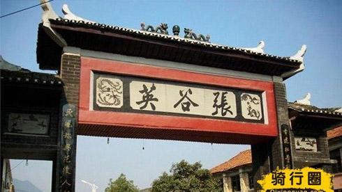 骑车游古镇-湖南-张谷英村路线攻略地图