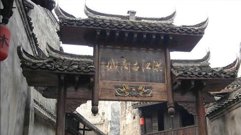 骑车游古镇-湖南-洪江古商城路线攻略地图