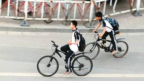 """骑行活动""""十要十不要"""