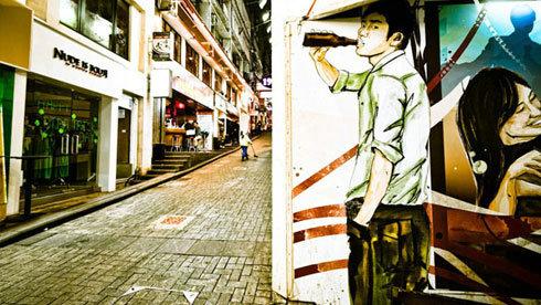 恋上一座城 香港的六个符号