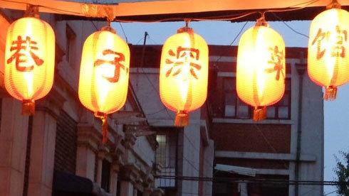 天津最具人气的10家津菜馆