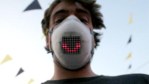 LED防雾霾骑行口罩 让你表情电子化
