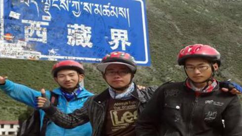2012 川藏南线 西游记 超清视频 全集