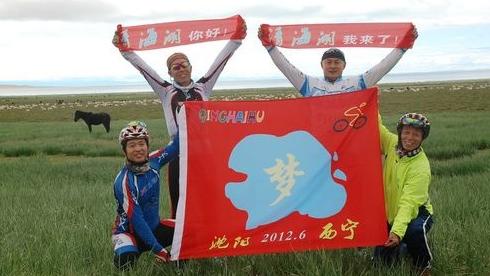 我从梦中走来-------环青海湖骑行记实