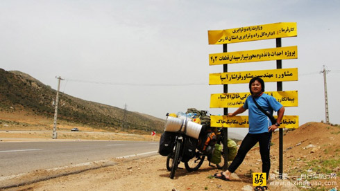 就这样骑遍世界:一个人 13个月 骑行17700公里