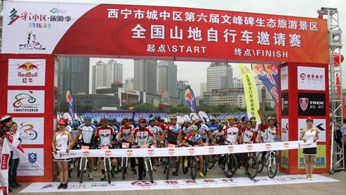 西宁市第六届文峰碑全国山地自行车邀请赛回顾